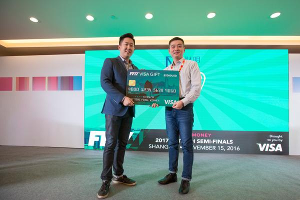 Sang Lee of DarcMatter Wins Next Money Shanghai
