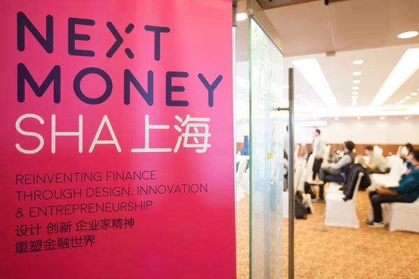 Next Money Shanghai FF17