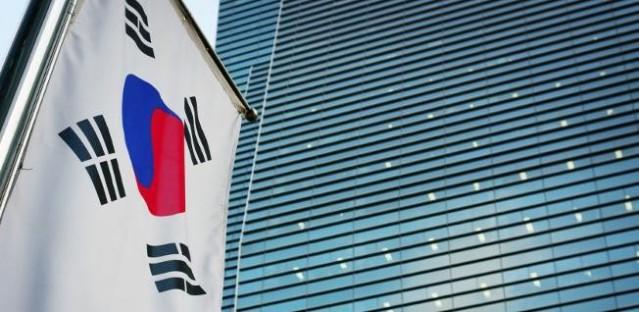 South Korea Institutions