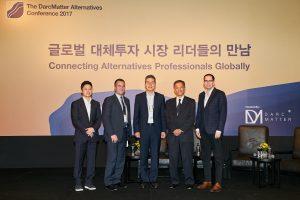 DMAC 2017 South Korea - Panelists