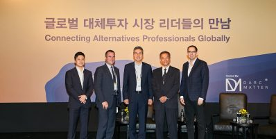 DMAC 2017 South Korea - Panelists
