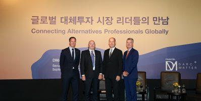 DMAC 2017 Panelists