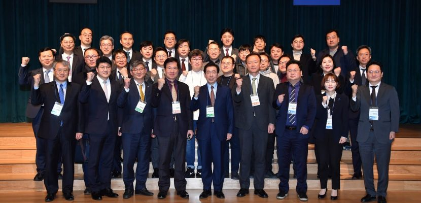 DM invited to participate in Seoul Government Roundtable