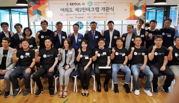 DarcMatter Korea - Seoul Fintech Hub